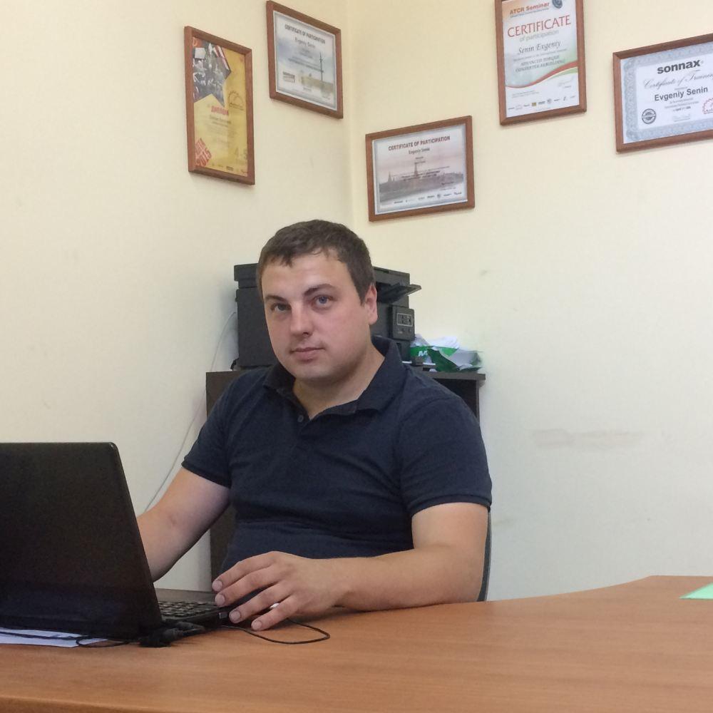 Сенин Евгений Александрович