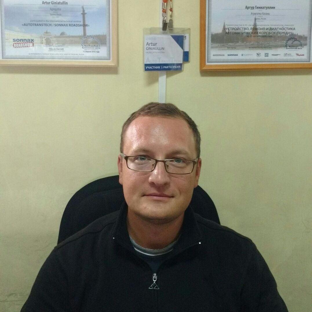 Гиниатуллин Артур Фаритович