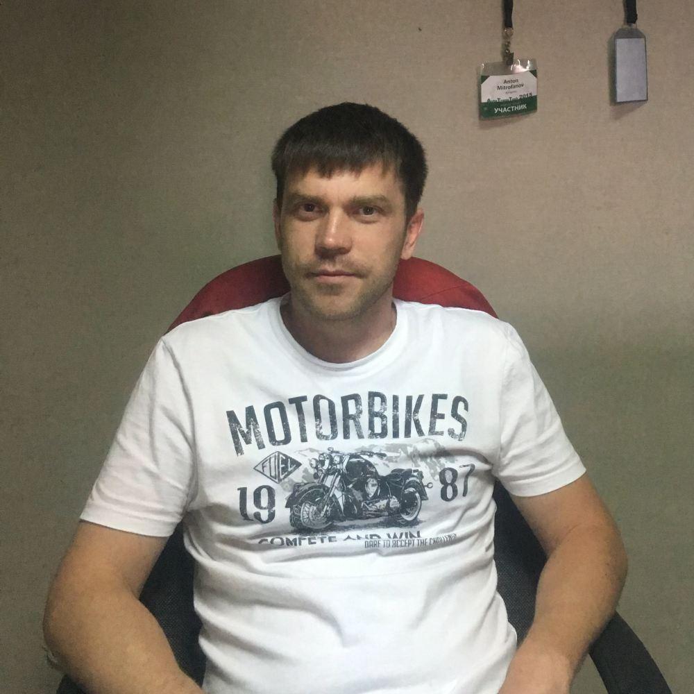 Митрофанов Антон Алексеевич