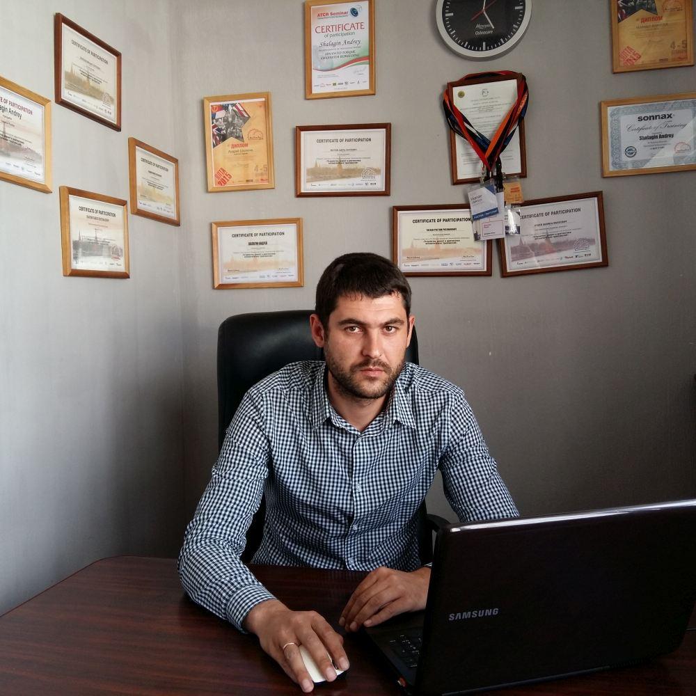 Шалагин Андрей Васильевич