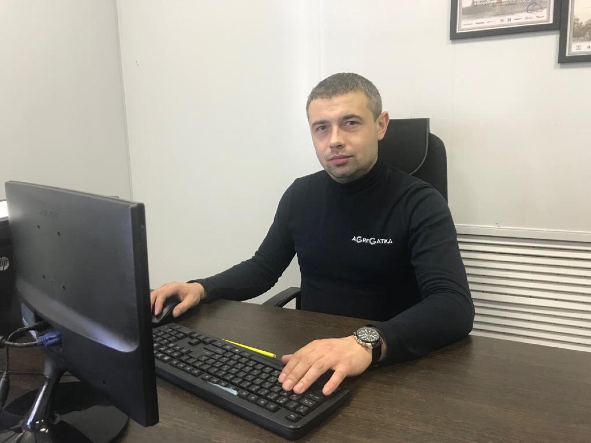 Дёмин Алексей Анатольевич